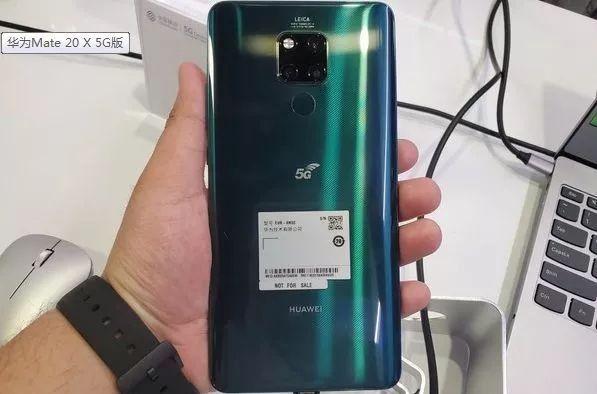 华为首款5G手机将在国内开卖:售价超万元 网速超1Gbps
