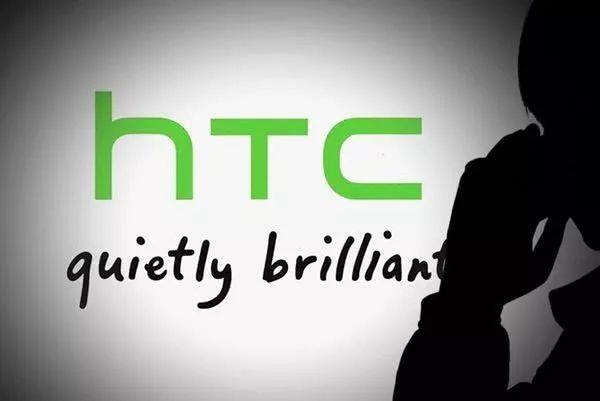 国产手机之HTC坍塌――巨头起落20年