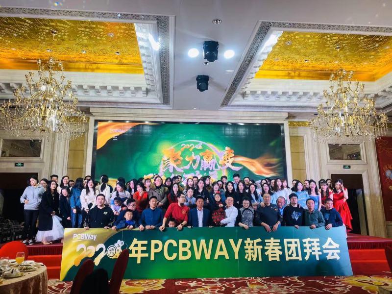 捷多邦杭州分公司2020年會隆重召開