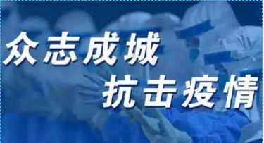 """好消息!捷多邦""""積分商城""""兌換紅外線體溫計 助力新型肺炎防控戰"""