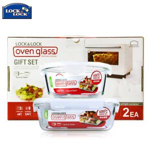 LOCK&LOCK 密封保鲜盒套装圆型650ml方型630ml冰箱冷冻食品级厨房透明收纳盒微波炉加厚饭盒LLG831S905