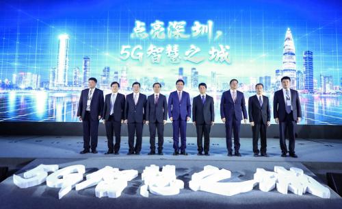 深圳市隆重宣布实现5G独立组网全覆盖,进入5G时代