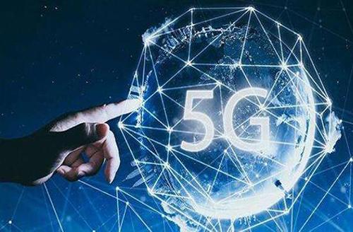 5G全球第一城