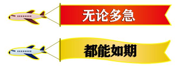 捷多邦:深耕PCB行业,打造核心竞争力!