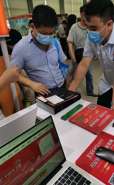 """热度不减!""""1元体验PCB在线下单""""北京再见"""