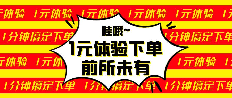 北京InfoComm China:与捷多邦一起领略PCB订单新速度!