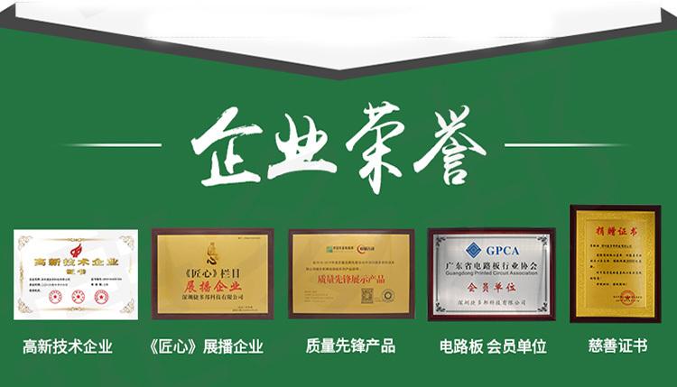 深圳SMT贴片加工厂家需要哪些资质认证?