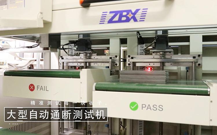 深圳PCB工厂可提供的测试有哪些?