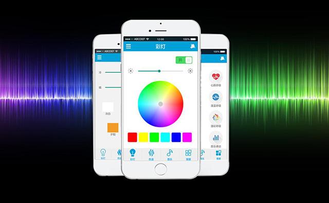 智能灯控APP开发的基本功能有哪些?