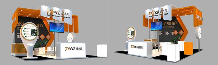 深圳电子展