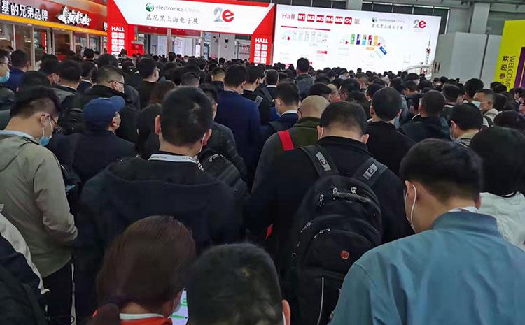 2021上海电子展