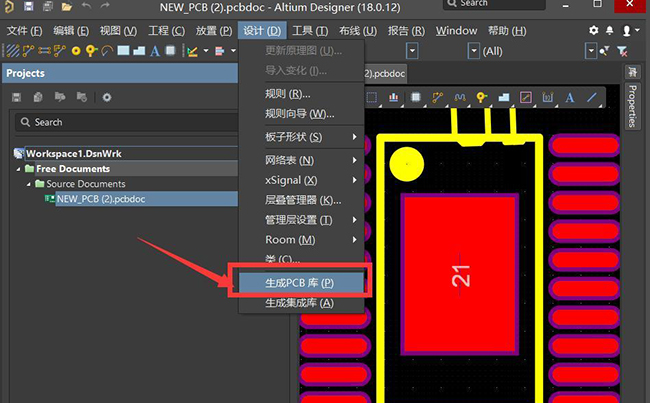 用AD软件画PCB板