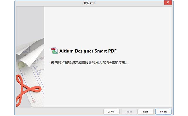 安装PDF阅读器