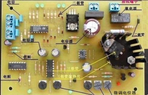 pcb板上的电子元器件