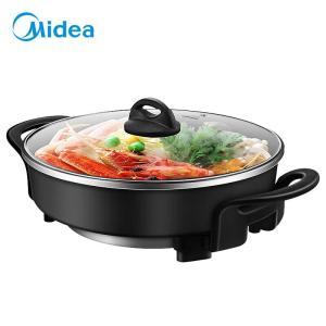 美的(Midea)多用途锅家用电火锅电煮锅电热锅电炒锅5.5L大容量 可煎烤LHN34B