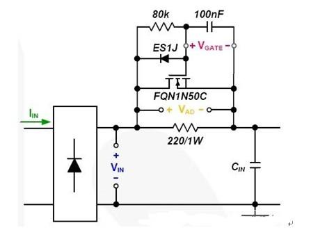 一款当可现LCL滤波器谐振峰值抑制的8W灯泡的有源阻尼电路图