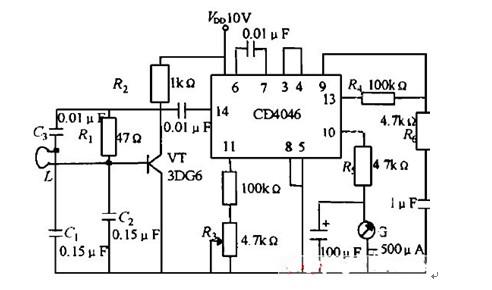 金属探测仪电路图