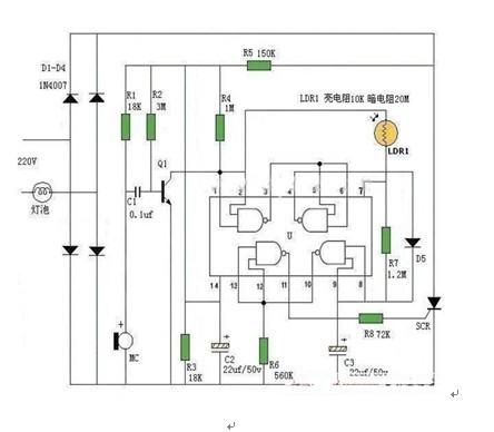 一款由可控延时开关和可控硅等组成的防误触发声控灯电路图