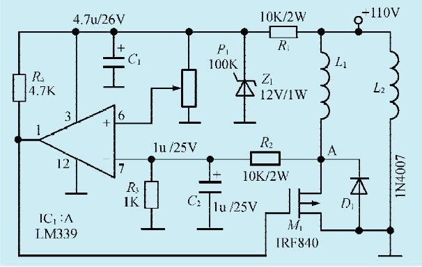 一款并激电机的简易调速电路