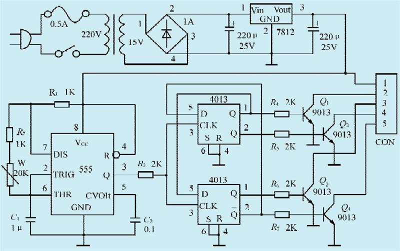 图1:一款软盘驱动器四相电机驱动电路   CD-DA -AB。在绕组电压切换时,总有一相持续通电,工作较平稳,不易失步。若要改变步进电机转向,只要把 A相与C 相或B相与 D相交换一下即可。输出插座 CON的(1 )脚接步进电机 4个绕组的公共端,(2)、( 3)、(4 )、(5)分别接步进电机A相、 B相、C 相、D相。在电源 12V时,整机电流小于0.