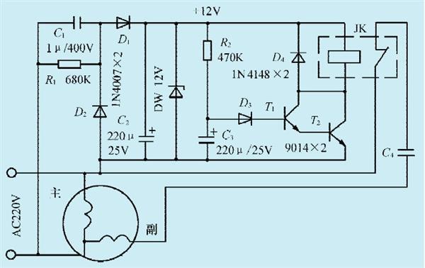 一款单相电机离心开关的改进电路