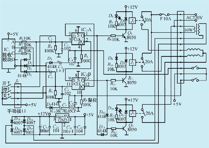 一款无线遥控电机正反转控制电路