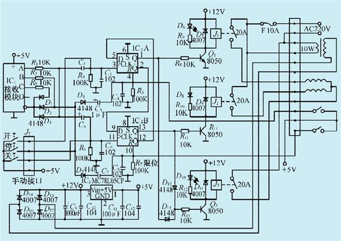 一款无线遥控电机正反转控制电路图片