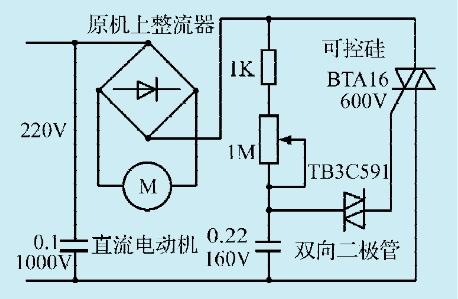 一款大功率直流电机调速电路