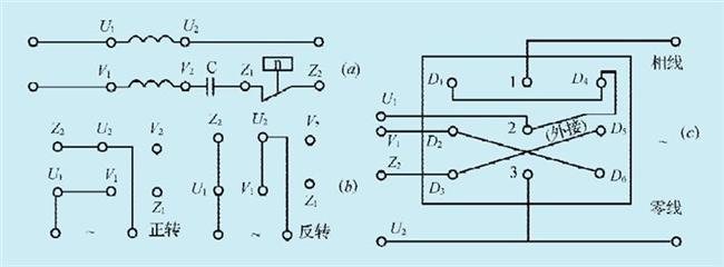 一款单相电机控制电路