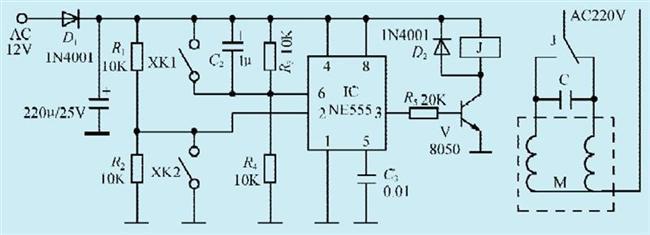 一款单相电机自动换向机械控制电路