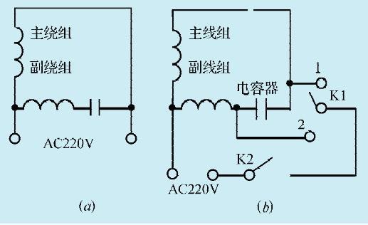 一款单向改双向换气扇电机控制电路