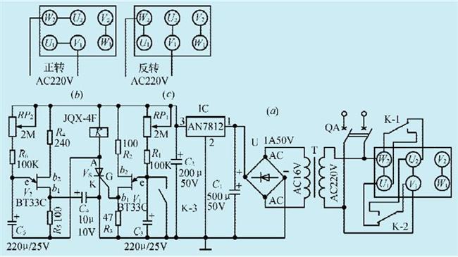 一款单相电机正反转控制电路(三)