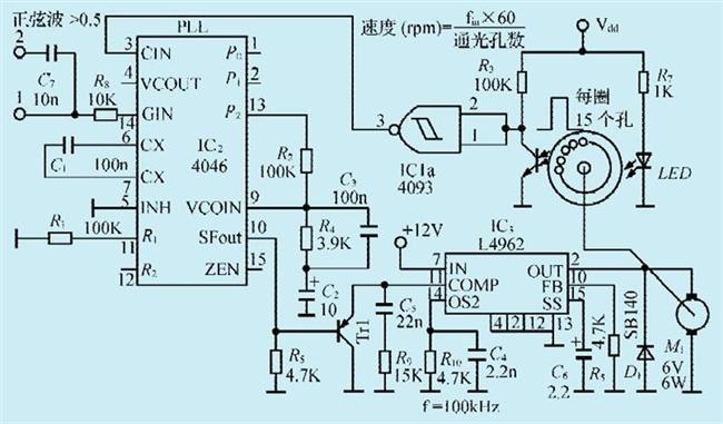 一款电机低速高转矩控制电路