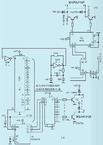 一款可调精密步进电机控制电路