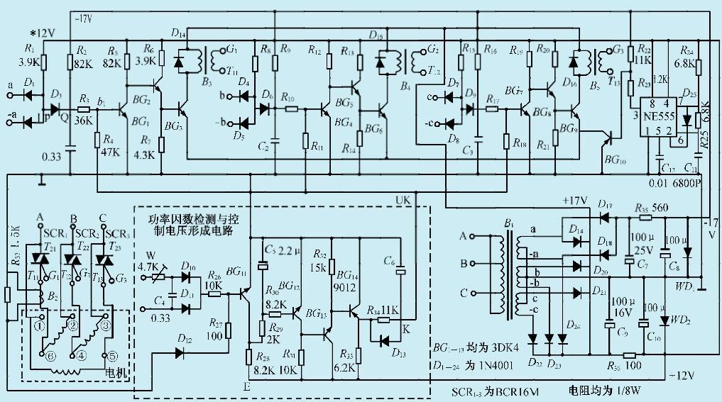 一款三相异步电机节电控制电路