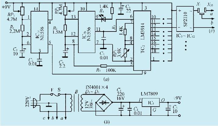 一款插座式彩灯控制电路