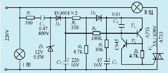 一只开关巧控两组灯电路-电路基础电路-jdbpcb.com