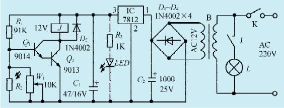 一款路灯自动控制电路