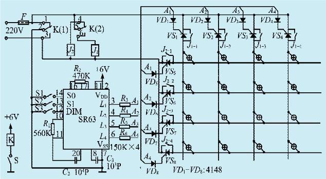 一款二维舞台彩灯控制器电路