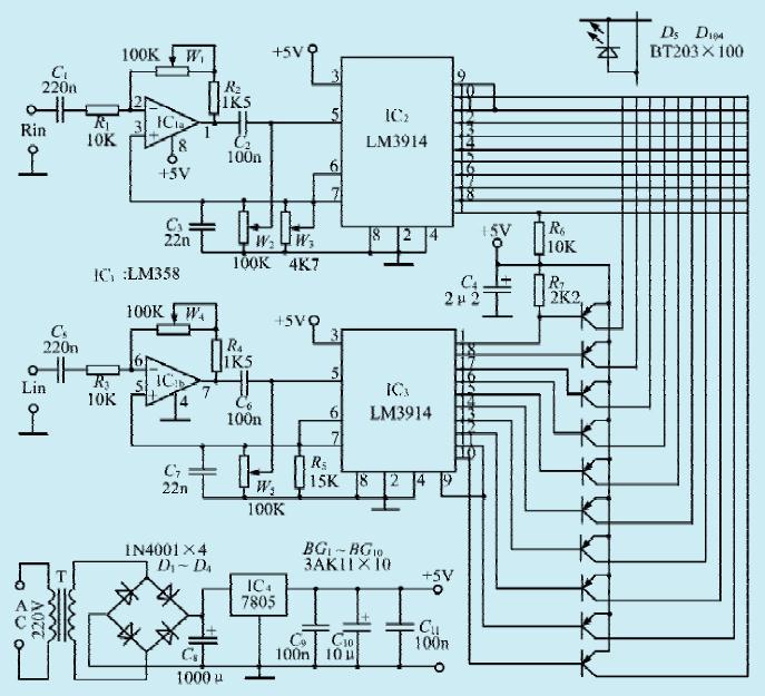 一款新颖的ud立体声显示屏电路-jdbpcb.com