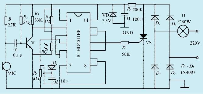 一款声光控制开关电路(一)