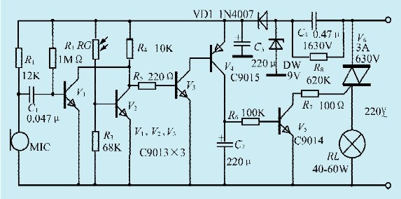 一款声光控制开关电路(二)