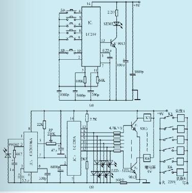 一款红外线遥控电源开关电路