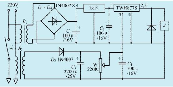 本文介绍的限流器电路对几十瓦至几千瓦的电器的定量供电进行限电用,它延时启动,延时释放,工作可靠,电路如图1所示。 电路工作原理 220V交流电经B1降压,D1一D4桥式整流,7812稳压,C1、C2滤波,12V直流电压向开关电路WH8778供电。B2、D5、C3、W构成过流检测电路。当电流互感器初级回路因负载加重,次级便感应出电压经几整流,C3滤波,W分压后向C4充电,5秒左右时间(这是延时启动时问),TWH8778(5)脚电压高于1.