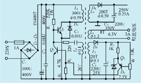 一款胆机用开关稳压电源电路
