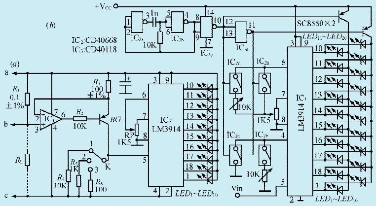 一款估测负载电流的棒状显示器电路
