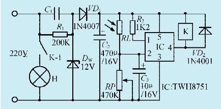 ic选用开关集成电路twh8751,rl选用mg-45型光敏电阻,dw选用12v稳压