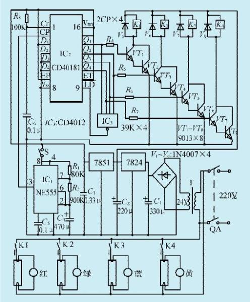 一款灯箱广告变色器控制电路