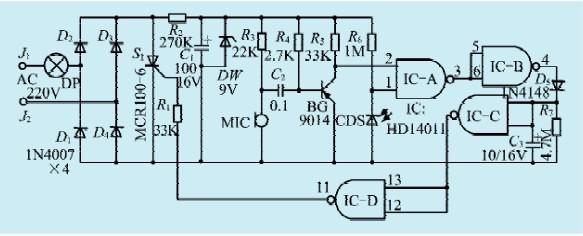 一款声光控制节能开关电路