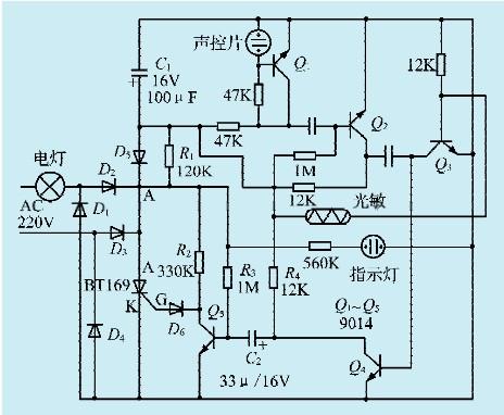 一款声光控延时开关电路-控制电路-jdbpcb.com